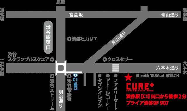 渋谷駅 C1 出口より徒歩2分 六本木通りぞいです