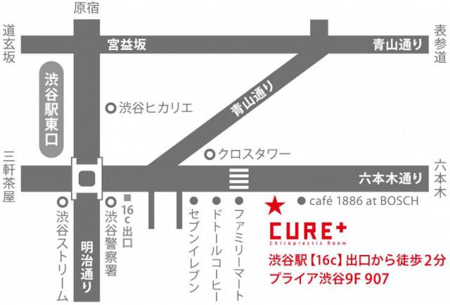 渋谷駅16C出口より徒歩2分 六本木通りぞいです